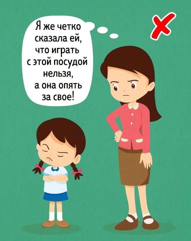 © depositphotos     Когда выпредлагаете ребенку альтернативу, унего невозникает ощущен