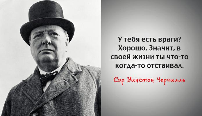 Военные истории Черчилль британски военные правило премьер-министр истории историк