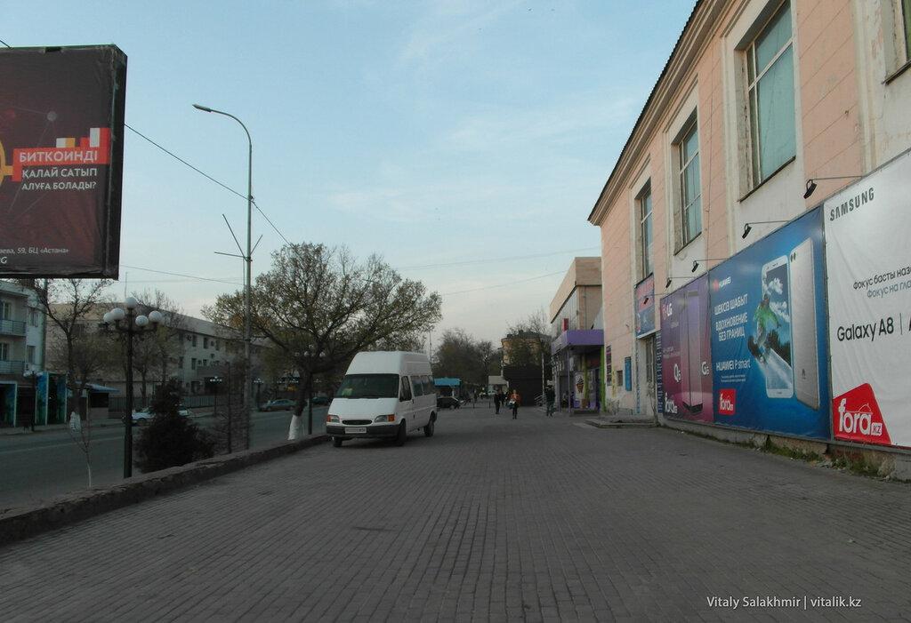 Улица Казыбек би, Шымкент