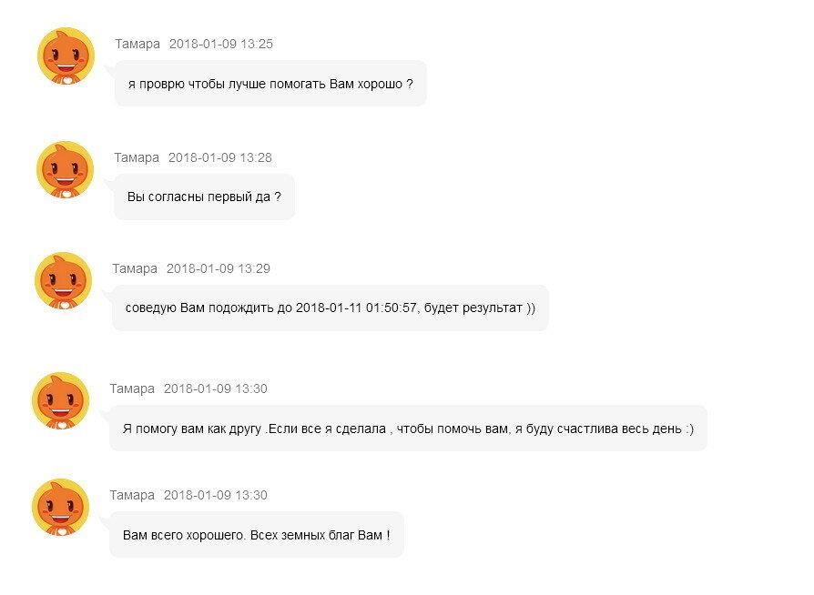 Общие вопросы по покупкам на АliExpress