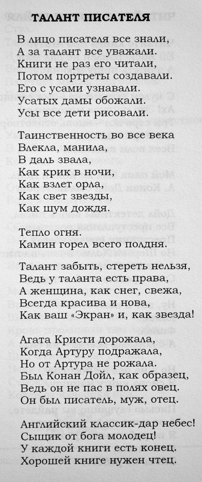 Романова_10_400.jpg
