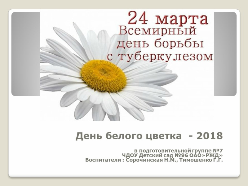 https://img-fotki.yandex.ru/get/510121/84718636.c6/0_29873c_fcfb1f73_orig