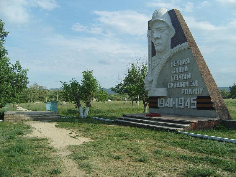 ВОВ в селе Зеленогорское (Эфендикой)