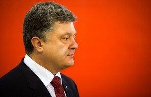 Порошенко готов отменить свое решение о статусе Донбасса