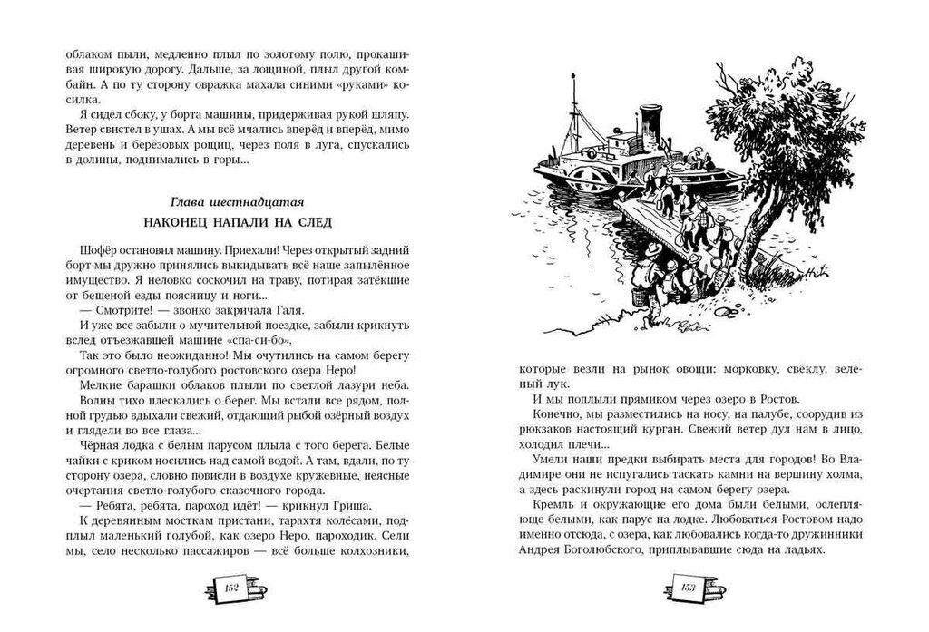 Birch-book5.jpg
