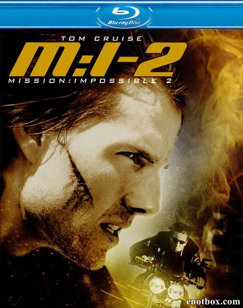 Миссия: невыполнима2 / Mission: Impossible II (2000/BDRip/HDRip)