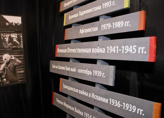 ВМузее современной истории России открылась выставка «Правда вобъективе»