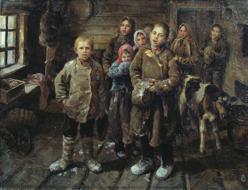 0975.Sychkov.Fedot.(1870-1958).hristoslavy.jpg