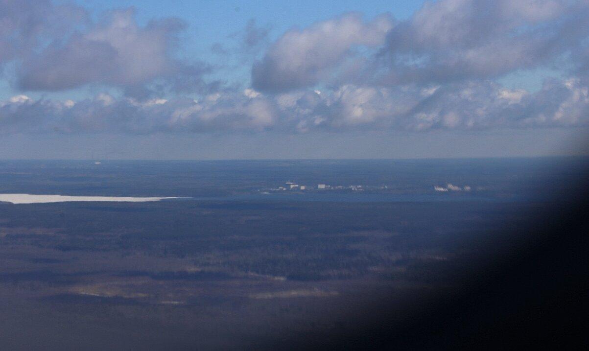 Белоярское водохранилище и  АЭС