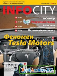 Журнал InfoCity №4 (апрель 2014)