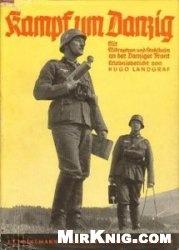 Книга Kampf um Danzig