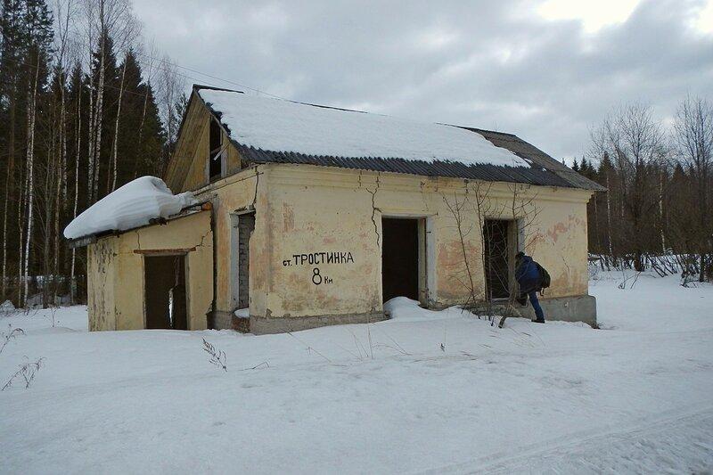 Заброшенное полуразрушенное здание станции Тростинка 8 км на железнодорожной линии Матанцы - Лянгасово