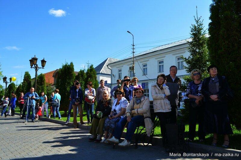 Прогулка по Марксу, 09 мая 2015 года