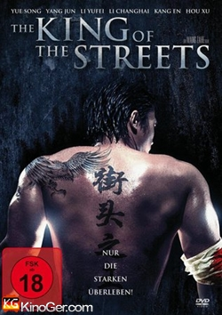 The King of the Streets (2012)