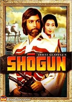 Shogu (1980)