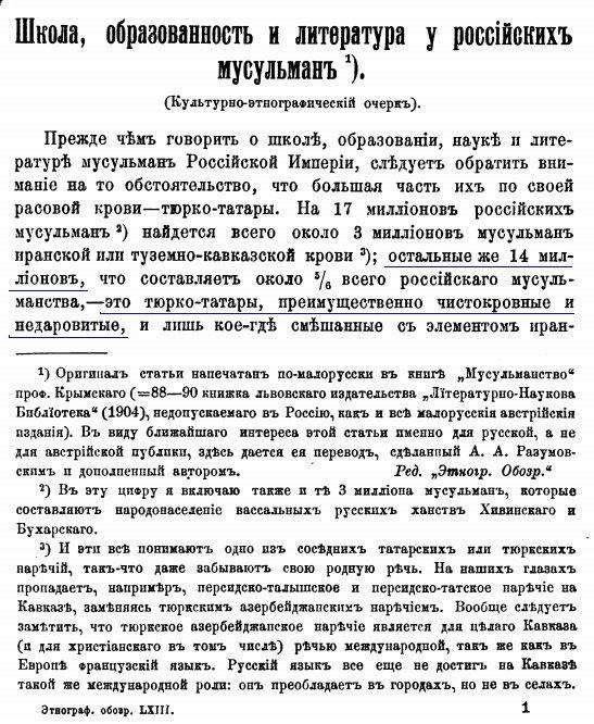 1904-04-shkola-01.jpg