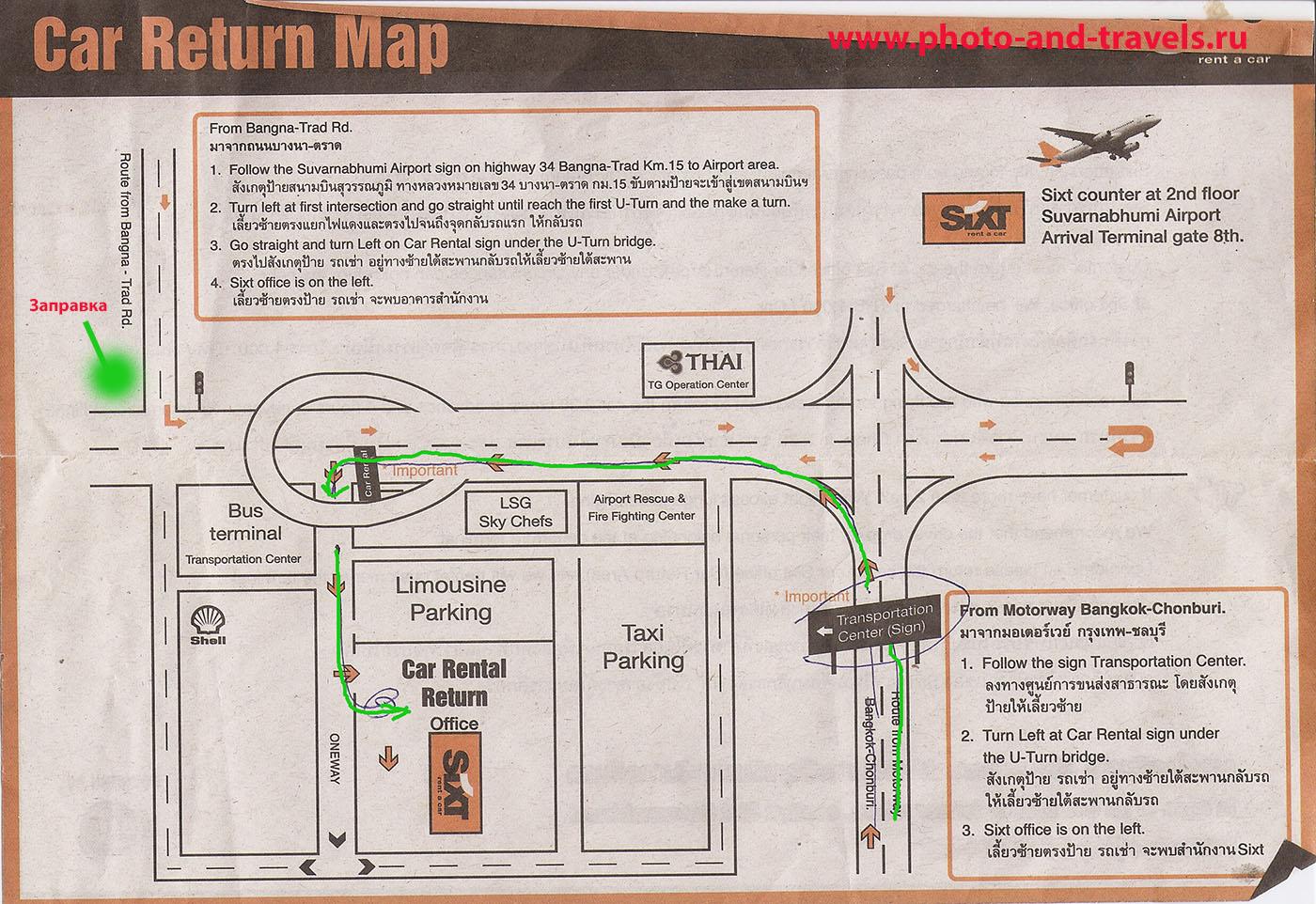 Фото. Аренда машины в Таиланде. Схема с описанием того, как добраться до пункта сдачи автомобилей Sixt в аэропорту Бангкока