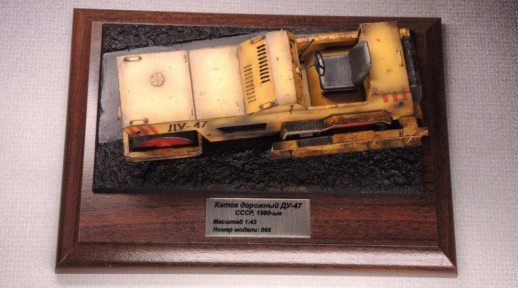 DSCN5501.JPG