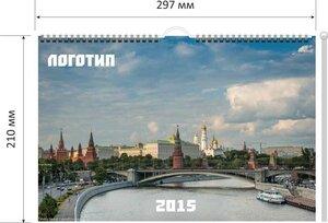 Настенные прекидные календари А4
