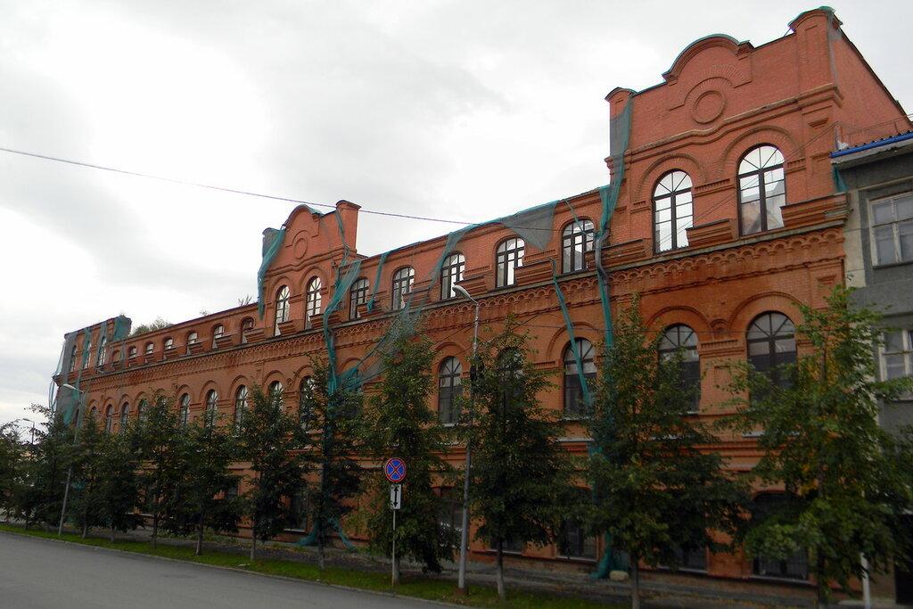 Чаеразвесочная фабрика