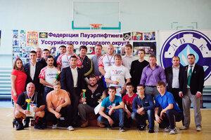 Чемпионат Приморья по пауэрлифтингу