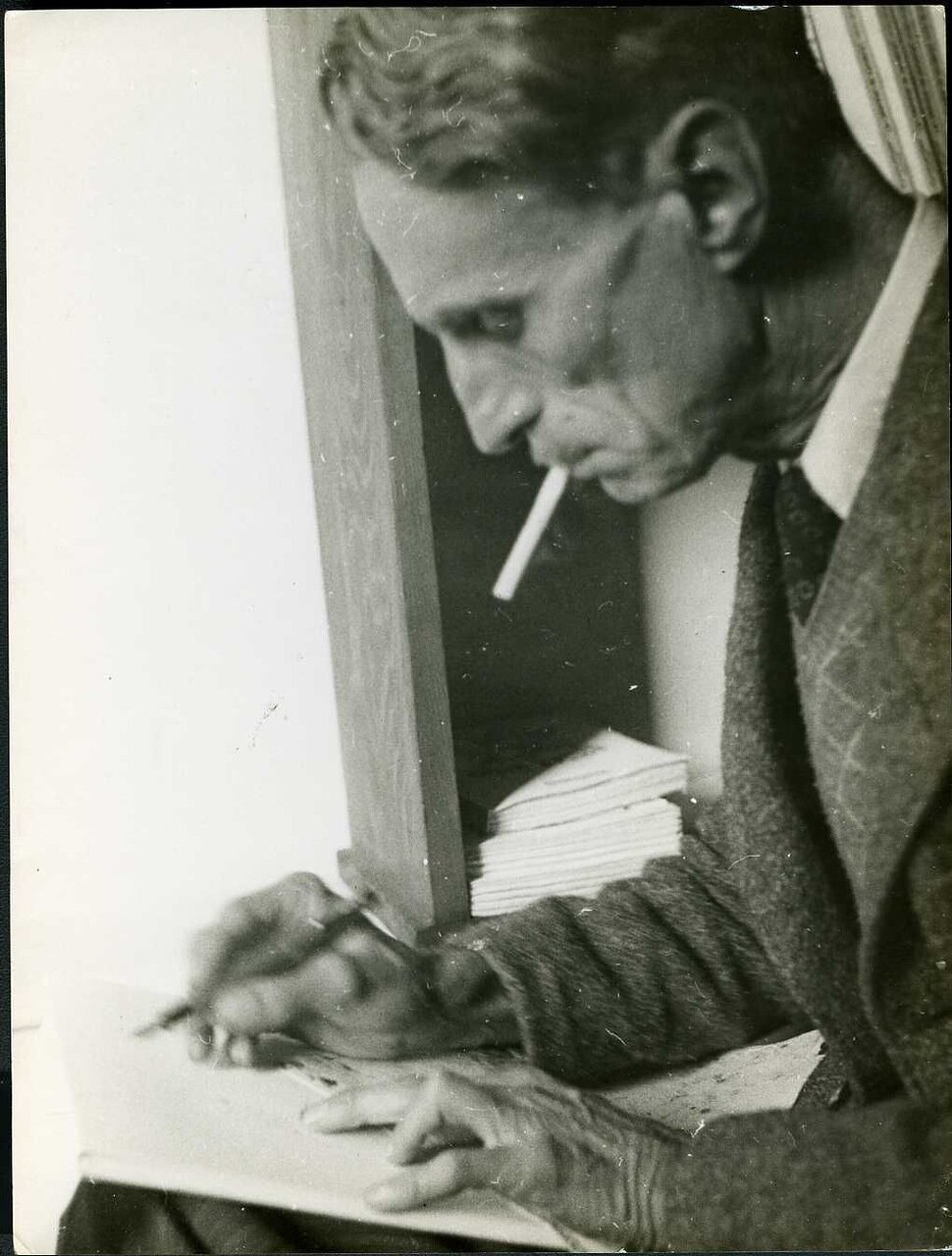 1930. ���� �� �������� (��������)