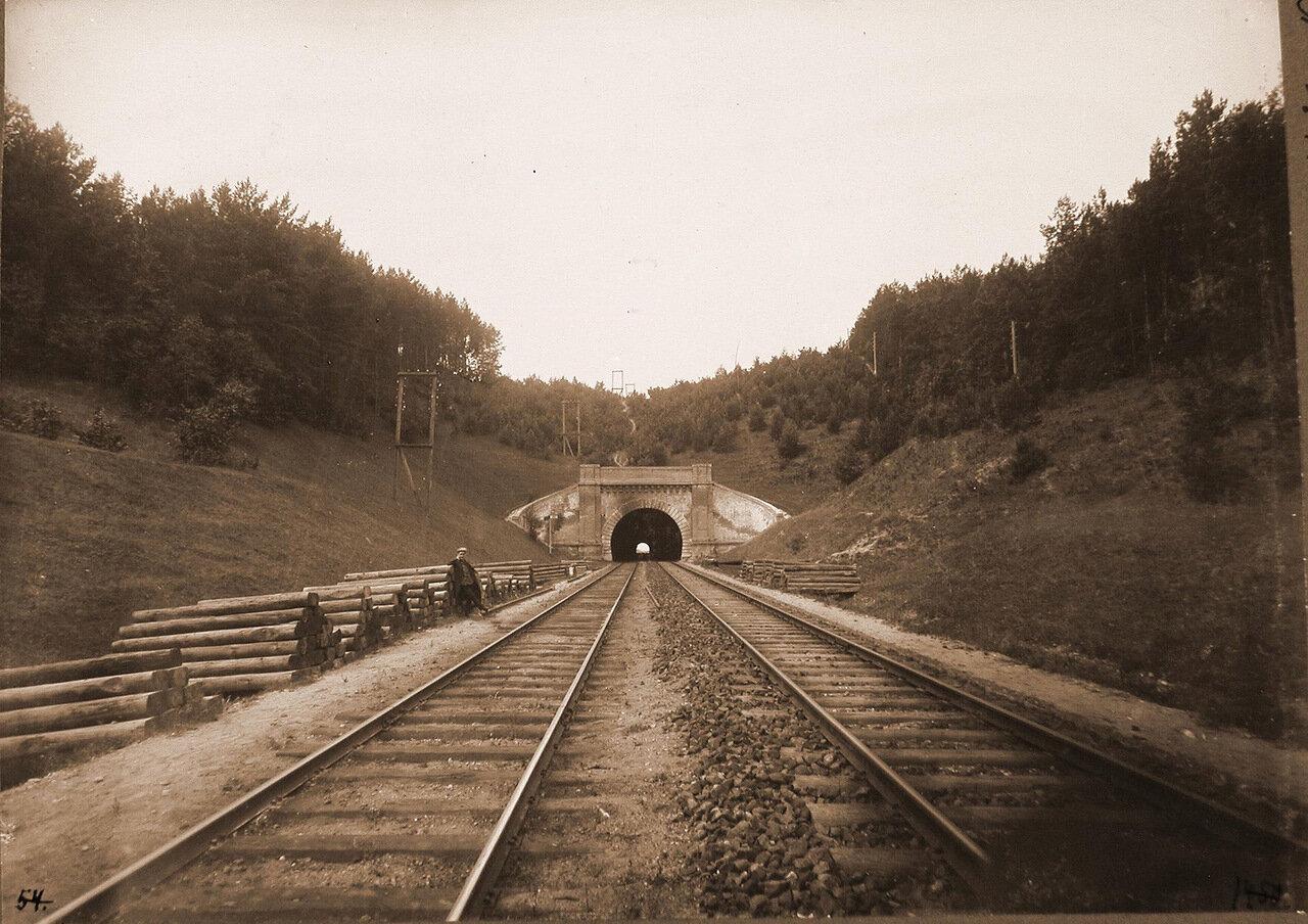 Виленская губерния. Вильна. 658 верста. Вид на Понарский тоннель вблизи станции.