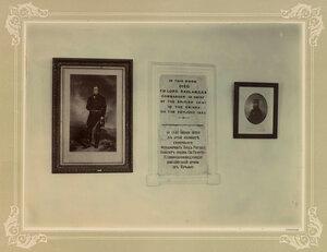 Памятная стена в комнате, где умер лорд Раглан 28 июня 1855