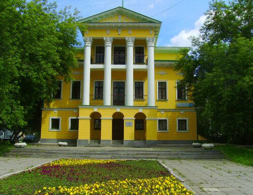 Екатеринбург