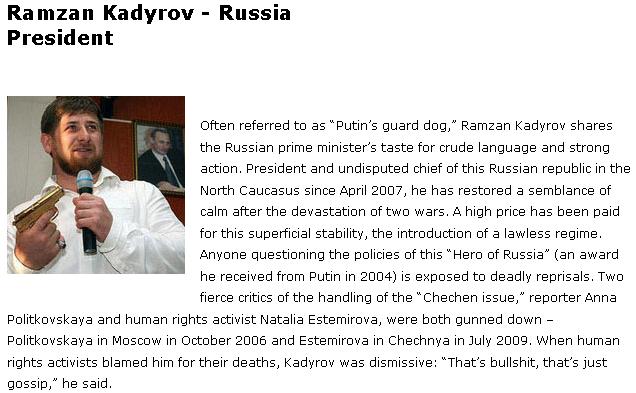 Президент Кадыров