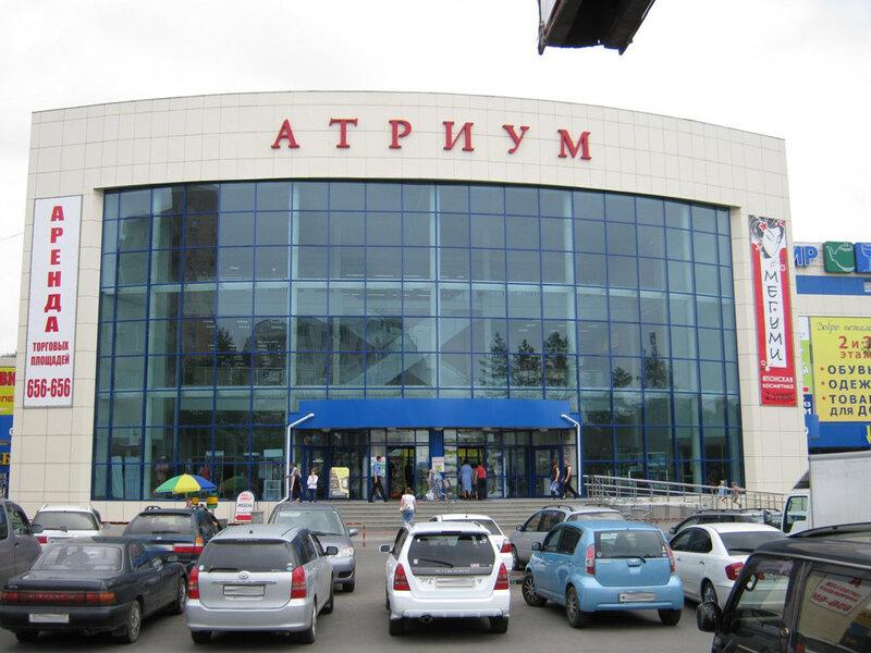 Торговый центр Атриум: адрес, магазины, арендаторы (Краснореченская улица, 92).  Распродажи и скидки.