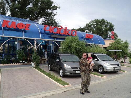 Toyota Sienna Club - КРЫМ.