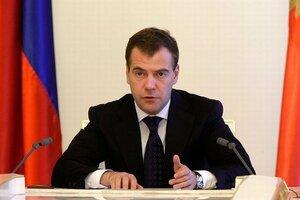 Дмитрий Медведев уверен, что российские банки продолжат снижение ставок по ипотечным кредитам