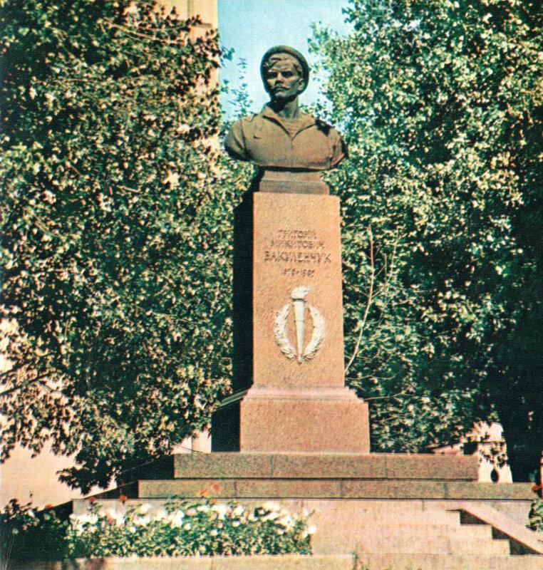 """Памятник Г. Н. Вакуленчику - одному из организаторов восстания на броненосце """"Потёмкин"""""""