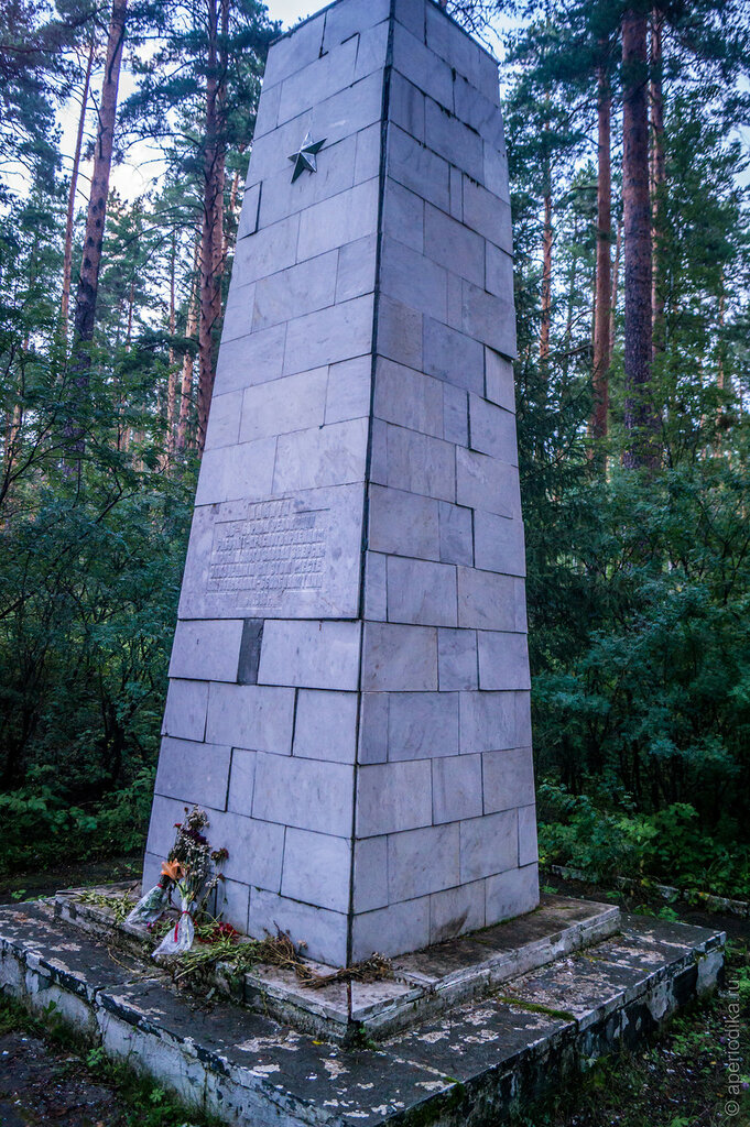 Миасс. Обелиск памяти 96 борцам революции
