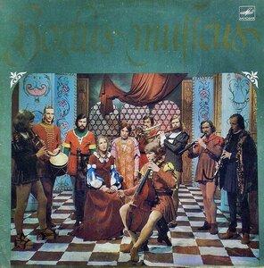 Hortus Musicus - Франция. Светская музыка XVI века (1980) [C10-14027-8]