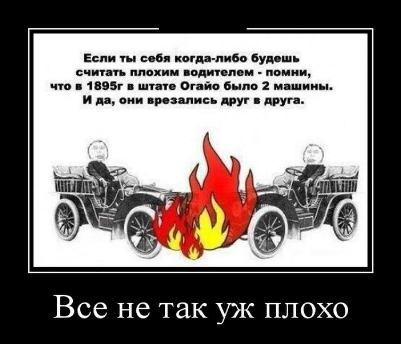https://img-fotki.yandex.ru/get/5103/28239767.45/0_c8ed0_43382a0c_orig