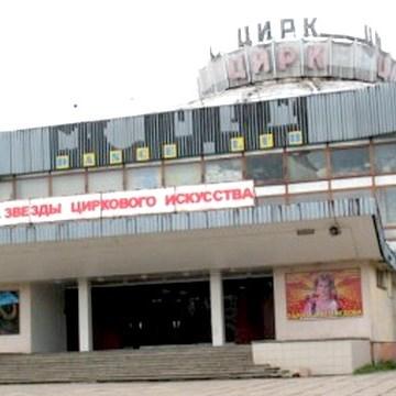 Кировский цирк готовят к реконструкции