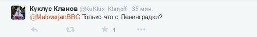 FireShot Screen Capture #3273 - 'Jüri Vendik (@MaloverjanBBC) I Твиттер' - twitter_com_MaloverjanBBC.jpg