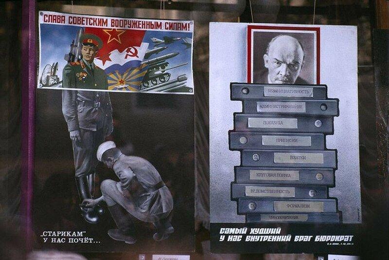 Одесса. Плакаты за «Гласность» и выставка сталинских преступлений. 1988 год.