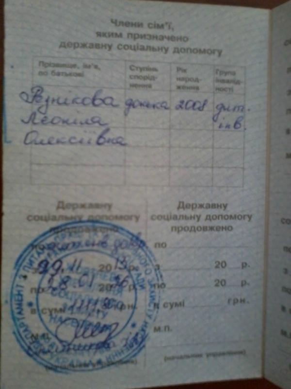 http://img-fotki.yandex.ru/get/5103/36058990.3e/0_f55a4_c946646d_orig