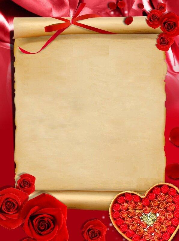 Открытки для стихов пустые, открытка рамазан
