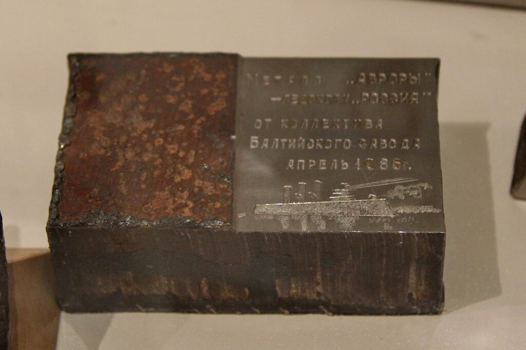 Музей ММП, Мурманск.