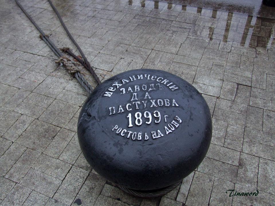 На-набережной-23а.jpg