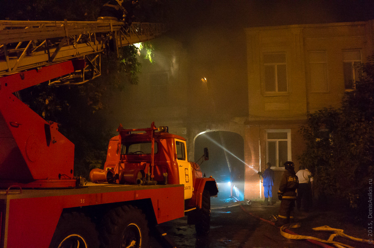 пожар саратов 7 июня 2015 7