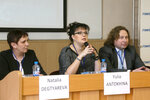 Международный научный семинар «Язык, музыка и компьютерные технологии» 20-22 апреля 2015
