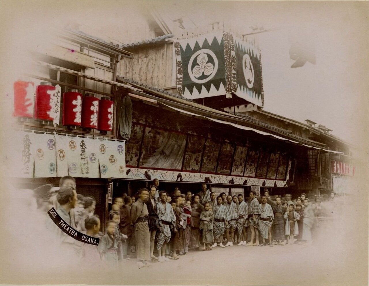 Осака. Театр