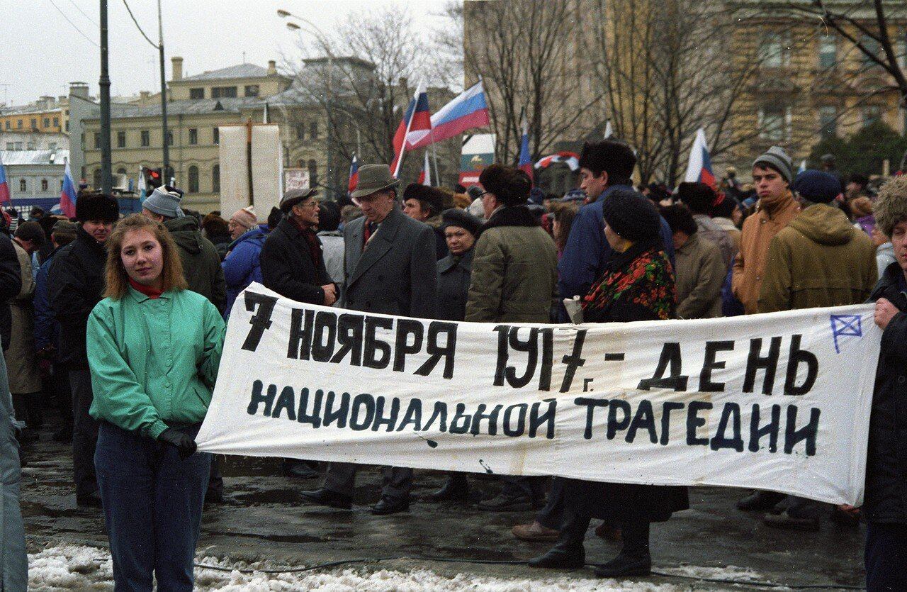 04. Баннер против большевистской революции 1917 года