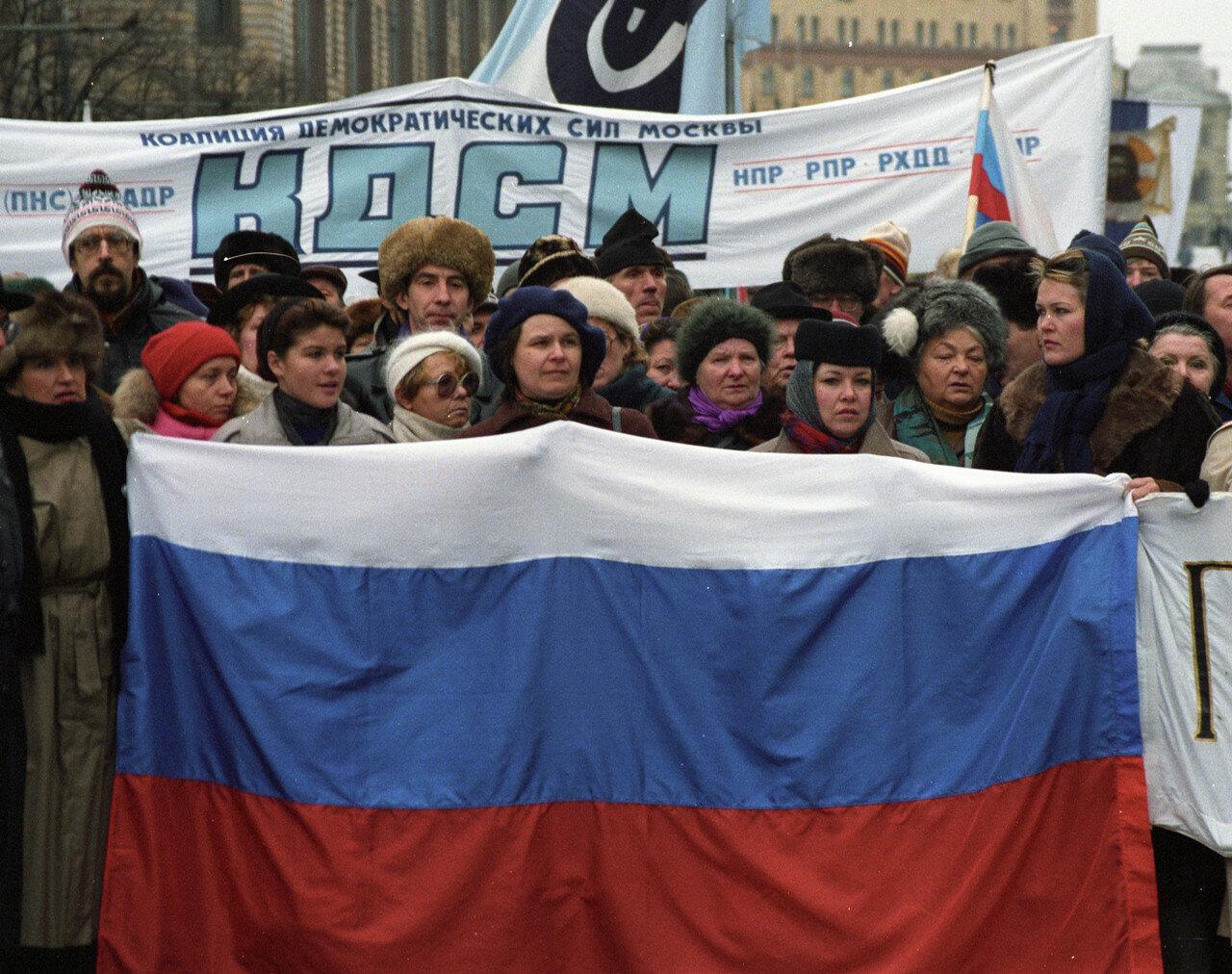 21. 7 ноября в Москве