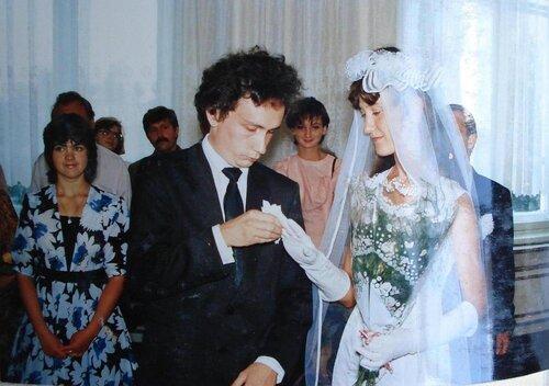 Наша свадьба 10 августа 1994 года